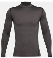 Under Armour Cold Gear Compression Mock Carbon Heather